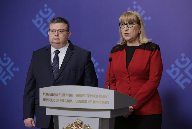 Развръзка по казуса с екстрадирането на Желяз Андреев и още