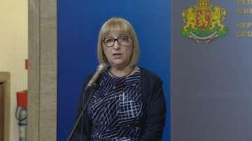 Съсловните организации на магистратите ще могат да получават пари от Европа