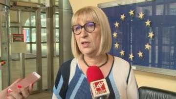 Цецка Цачева: Целите, поставени на България от ЕК, са постижими