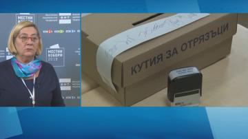 Таня Цанева, ЦИК: Нямаме отношение към искане за касиране на вота
