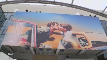 Целувка от филм на Годар е на официалния плакат на кинофестивала в Кан