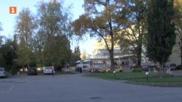Прокурист пое болницата в Пазарджик