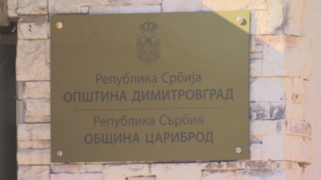 Димитровград отново ще се нарича Цариброд, нови привилегии за българите там
