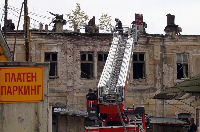 "Пожар тази сутрин в т.нар. ""Царски конюшни"" на бул. Дондуков"