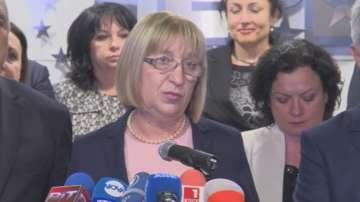 Цецка Цачева: Готова съм да си подам оставката и да напусна парламента