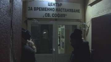 Домовете за бездомни хора в София са препълнени