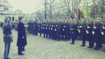 Какви са военните церемонии по предаване и приемане на поста държавен глава