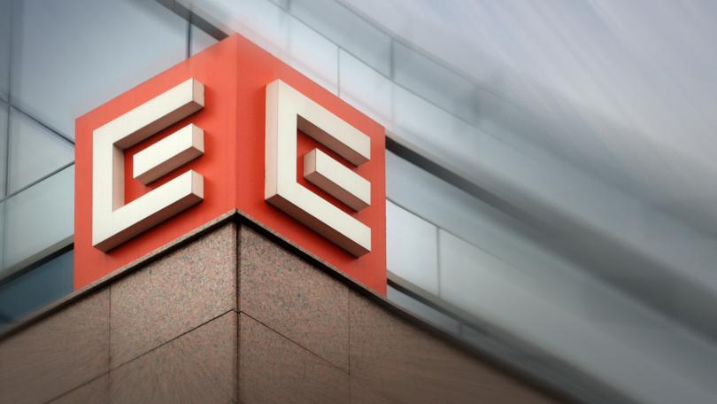 Антимонополната комисия забрани на Инерком да купи ЧЕЗ