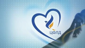 Комисия към НЗОК поема функциите на Фонда за лечение на деца от 1 април