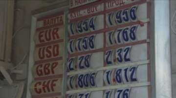 На валутния пазар у нас няма голямо търсене на британски лири