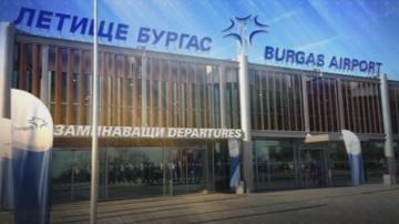 Спад на чартърните полети от Германия за Черноморието