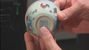 Продават на търг чаша от династията Мин