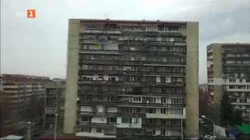 Частен случай: 30 години в ужаса на жилищен блок с еднометров наклон