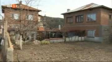 Частен случай: Съдебна битка за имот в гоцеделчевското село Огняново