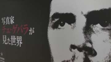Изложба на снимки от Че Гевара в Токио