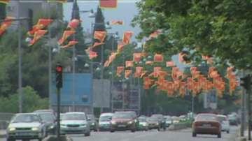 Правителството в Черна гора одобрява глоби, ако не се става на химна