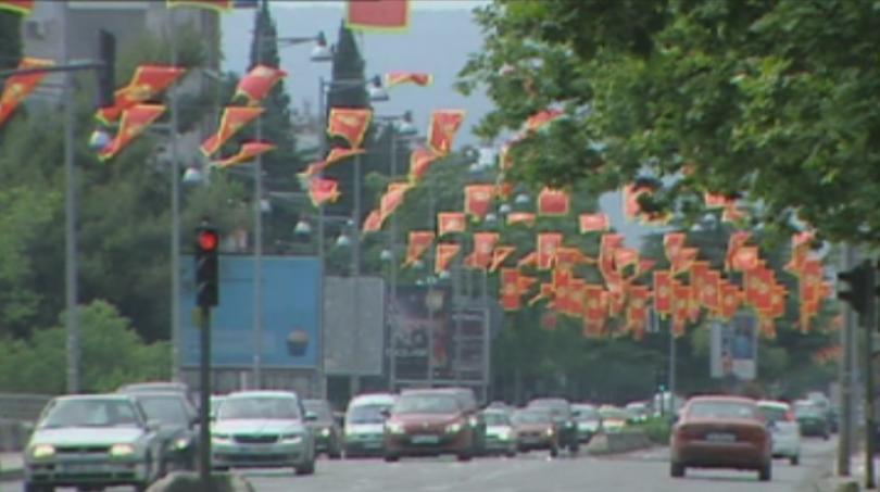 Правителството в Черна гора одобри проектозакон за държавните символи и