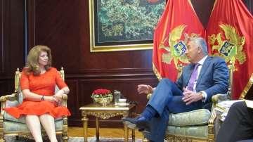 България получи признание от всички държавни институции в Черна гора
