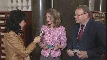 Депутати получиха коледни картички с призив да отпадне запрещението