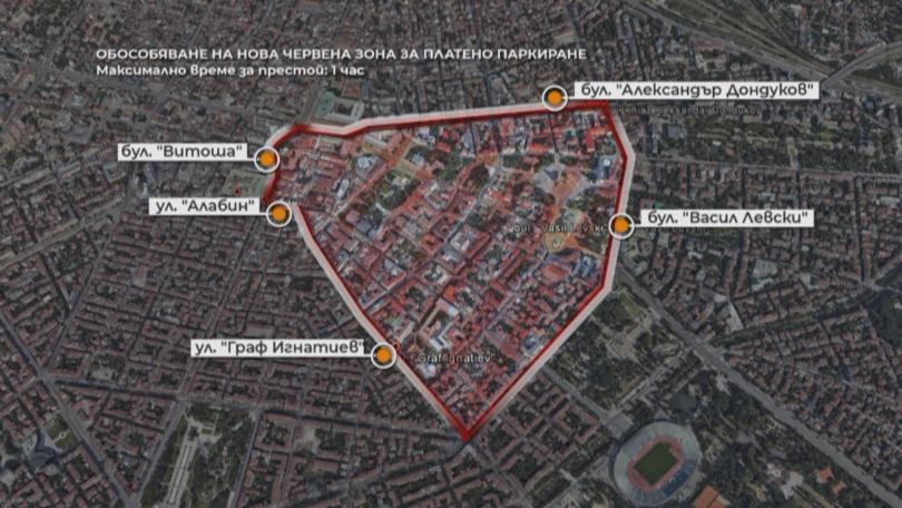 По-високи такси за платено паркиране в София и намаляване на