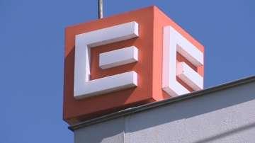 ЧЕЗ Електро България променя структурата си от 1 ноември
