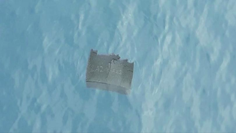 В океана бяха открити отломки, за които се смята, че