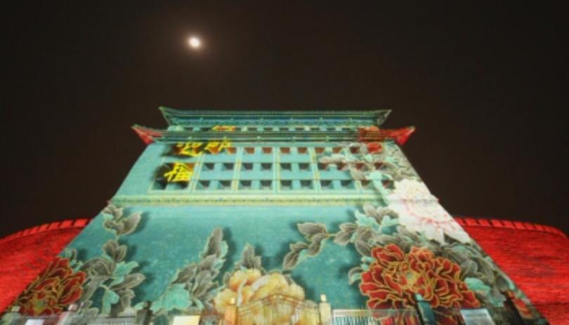 Снимка: Грандиозен фестивал на светлината в Китай