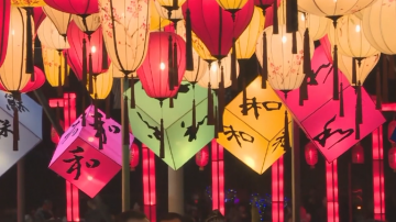 Започва Пролетният фестивал в Китай