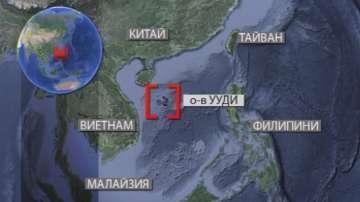 Ескалира напрежението в Южнокитайско море