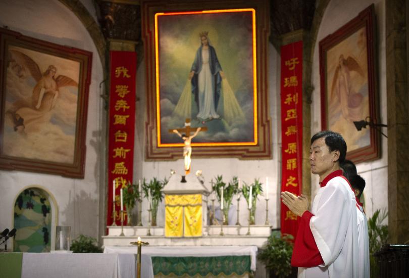 Ватиканът обяви днес, че е подписал