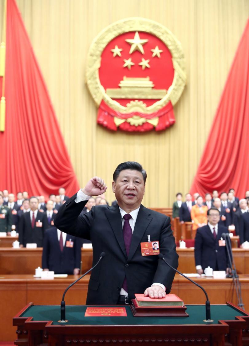 си цзинпин беше преизбран президент китай