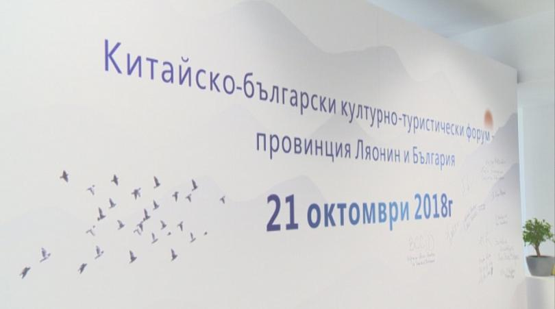 През 2017 г. България е посрещнала над 8,9 млн. чуждестранни