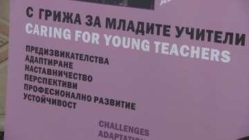 Едва 8% са младите учители у нас