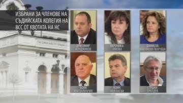 Избраха членовете на Висшия съдебен съвет от парламентарната квота