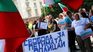 Граждани излязоха на протест в защита на петимата полицаи по случая Чората