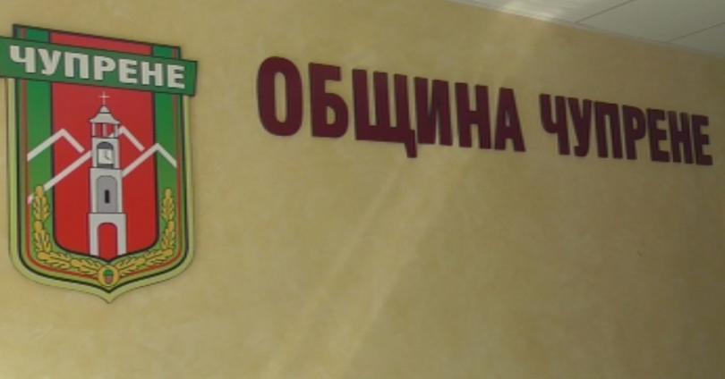 Община Чупрене е блокирана административно, заради липсата на кмет. Ваньо