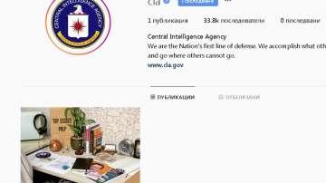 ЦРУ вече има профил в Инстаграм