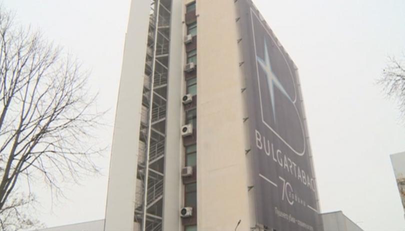 Снимка: Затвориха цигарената фабрика в Благоевград, 200 души остават без работа