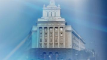 Гражданските предложения за членове на ЦИК