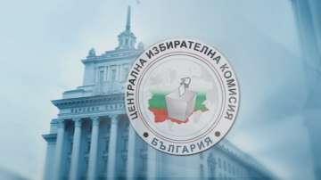 ЦИК ще обяви резултатите от референдума в срок