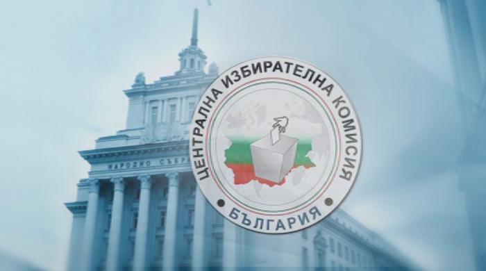 ЦИК ще връчи официално решението си за избор на президент и вицепрезидент