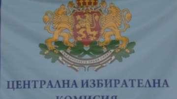 БСП представи своите кандидати за членове на ЦИК