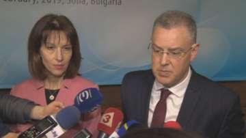 Настоящият ЦИК вече подготвя изборните книжа за евровота