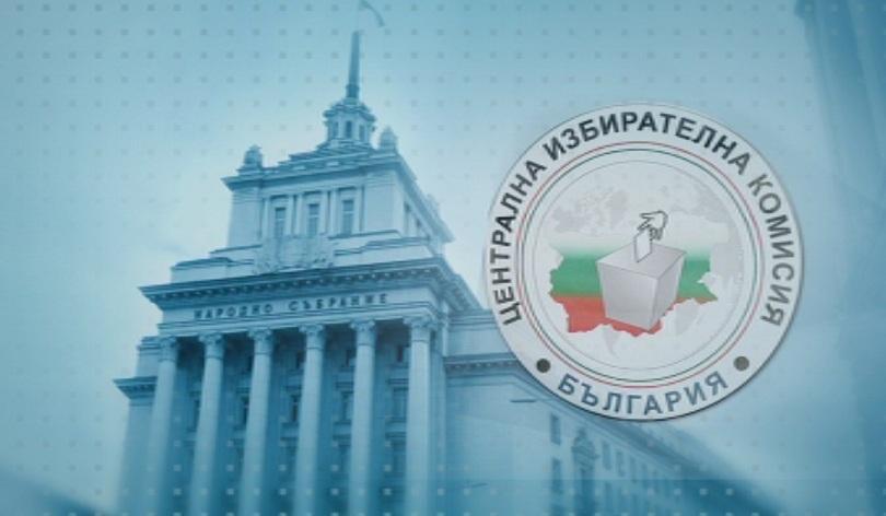 ЦИК обяви обществена поръчка за изработка и доставка на бюлетините за евровота