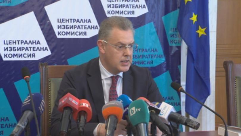 Централната избирателна комисия вече е определила и секциите в страната,