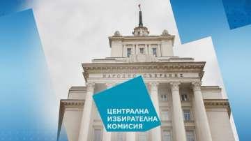 ЦИК разреши задържането на кмета на Несебър и кандидати за общински съветници