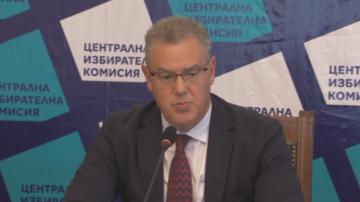 59 партии и 7 коалиции ще участват на местните избори през октомври