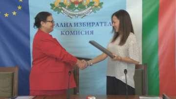 СЕМ и ЦИК подписаха споразумение за предизборната кампания