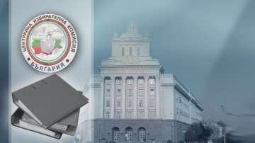 БСП внесе предложение за смяна на състава на ЦИК