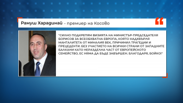 Дачич привика българския посланик в Белград